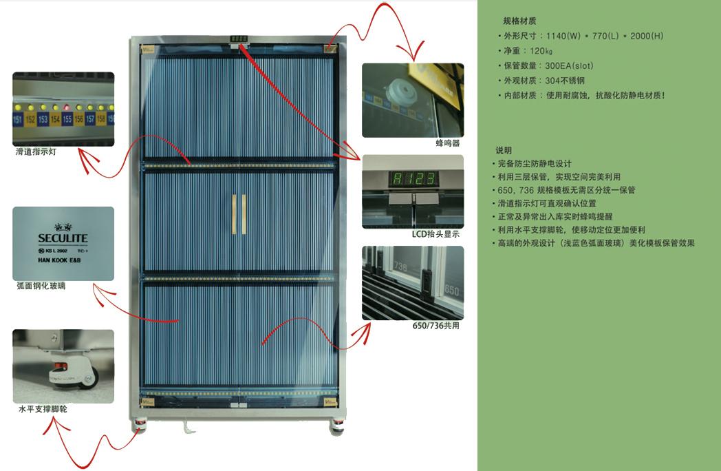 烟台贴片加工带动了电子设备的生产