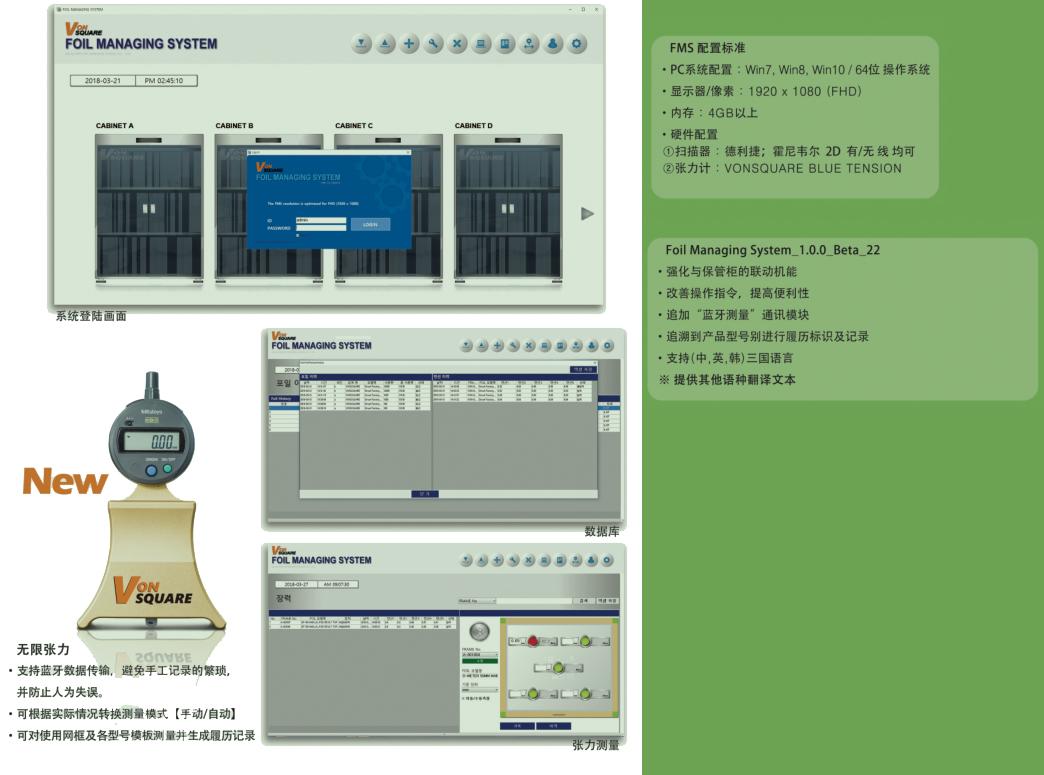 雷竞技雷竞技App最新版雷竞技官网DOTA2,LOL,CSGO最佳电竞赛事竞猜